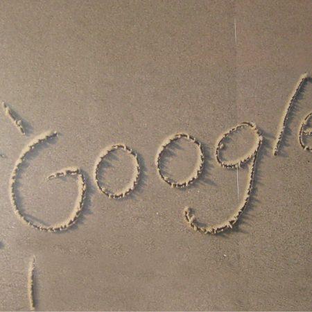גוגל ישראל