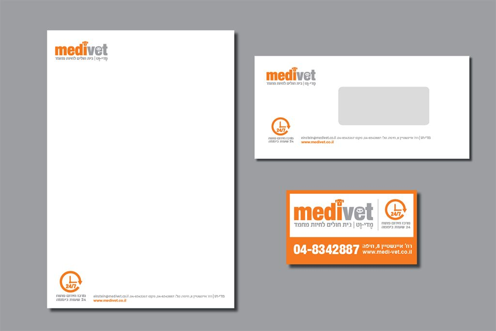 new medivet2 copy