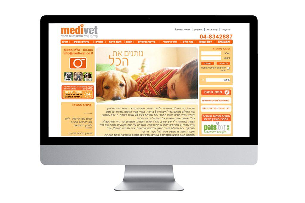 new medivet3 copy