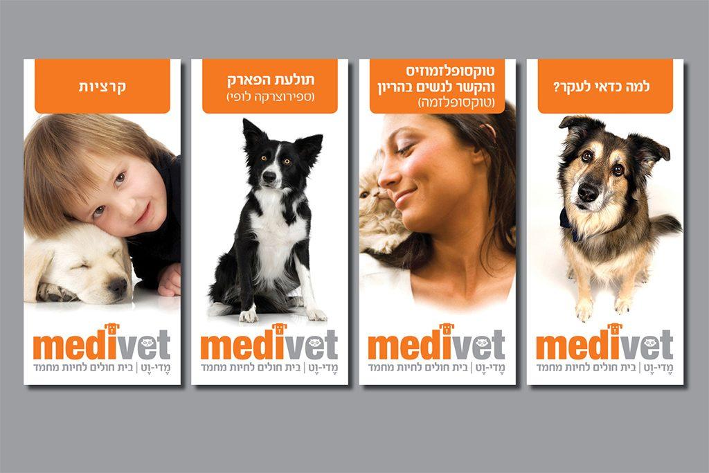 new-medivet6-copy