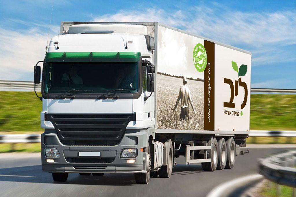 trucks-0v-1