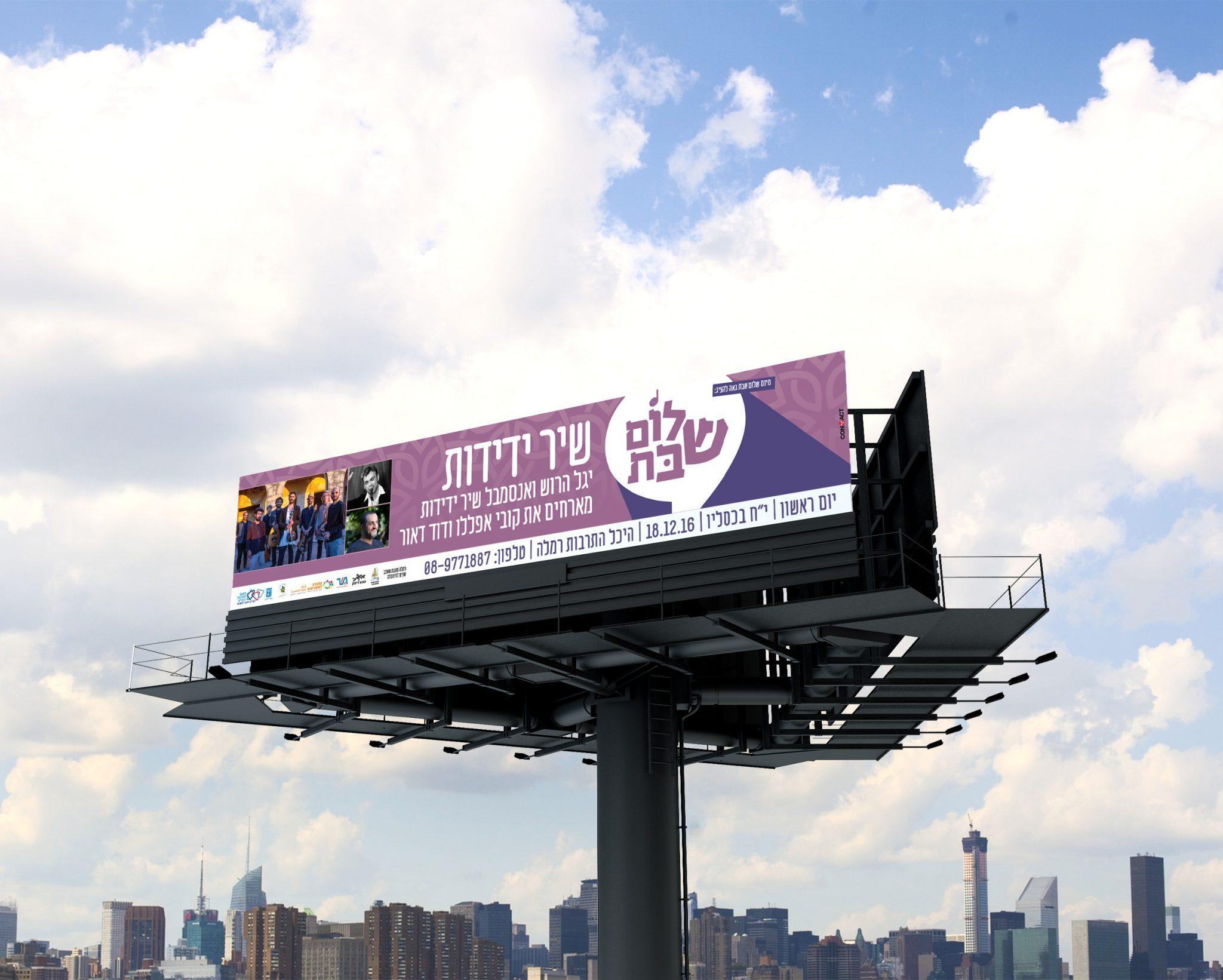 billboardpsd