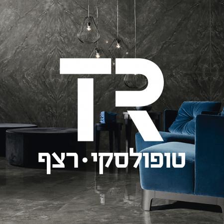 TR-טופולסקי רצף